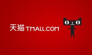 Le guide pour comprendre Tmall Global