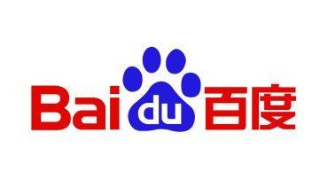 21 Etapes pour Maîtriser Baidu