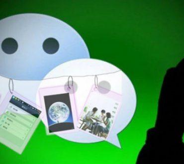 WeChat en train de conquérir le marché africain