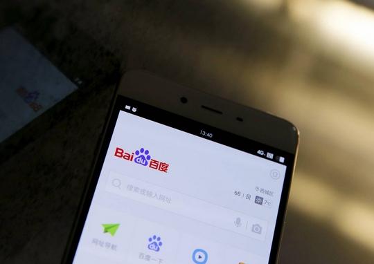 Baidu-Reuters