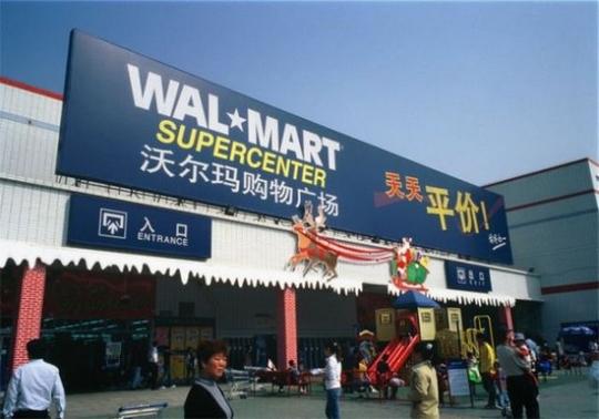 chinese_walmart_01