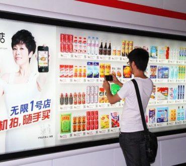 40% des chinois achètent sur des sites e-Commerce crossborder