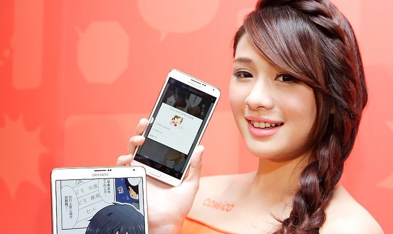 ecommerce-chinois