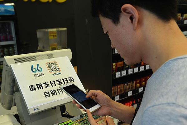 En Chine, payer avec son smartphone devient la nouvelle norme