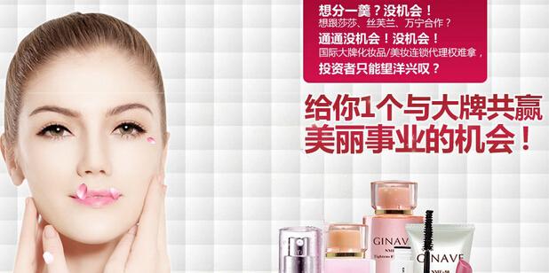 chinese-brand