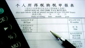 Individual income tax return