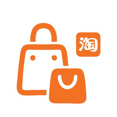 5 outils pour booster vos ventes sur Taobao