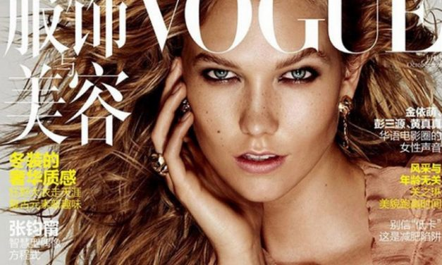L'explosion des Magazines Digitaux en Chine
