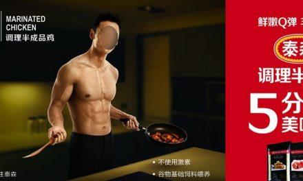 Les pires campagnes de communication en Chine