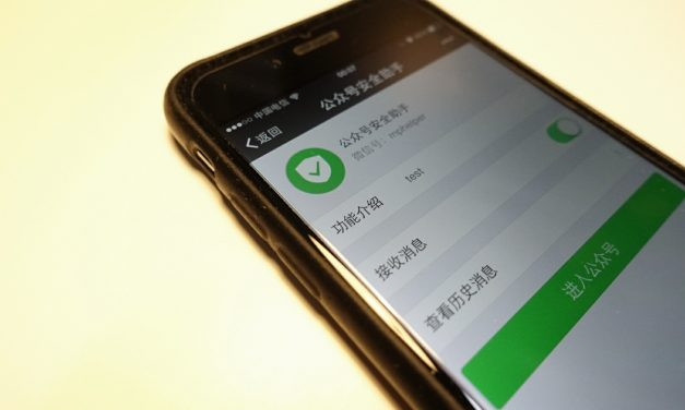 4 Techniques pour Mieux Vendre sur WeChat
