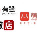Wechat Store : Le guide pour ouvrir son Shop sur Wechat.