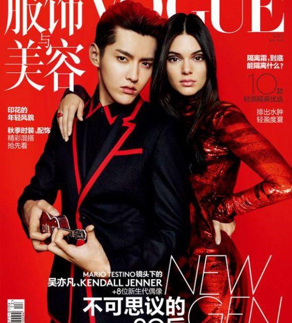 Vogue Paris rayonnent sur les réseaux sociaux chinois