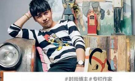 Le célèbre influenceur chinois «Gogoboi» se lance dans le E-Commerce