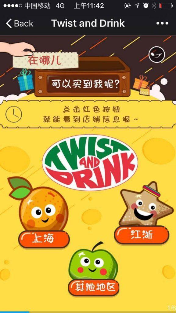 """Résultat de recherche d'images pour """"twist & drinks china wechat mini game"""""""