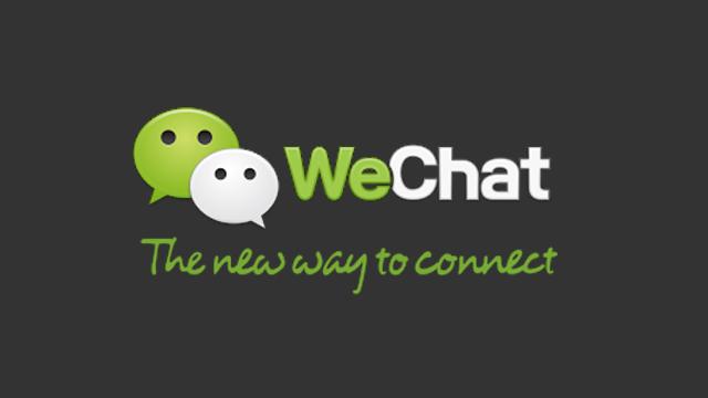 Toutes les options pour ouvrir un Compte Wechat Officiel