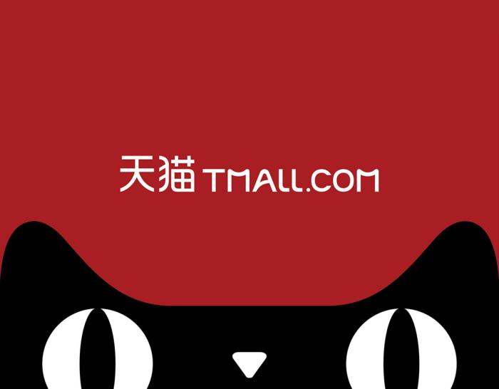 tmall pour exporter en Chine