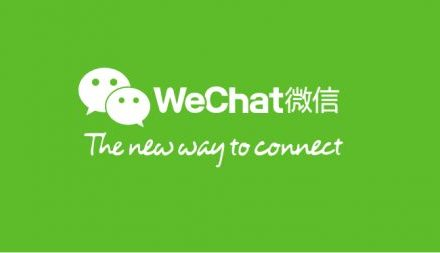 L'Empire Wechat en Chine