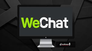 Guide WeChat pour les entreprises