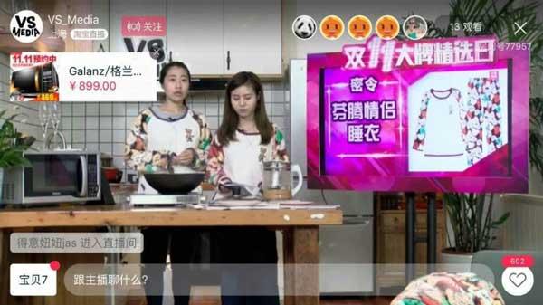 Le streaming en Chine, un véritable Business - Marketing Chine