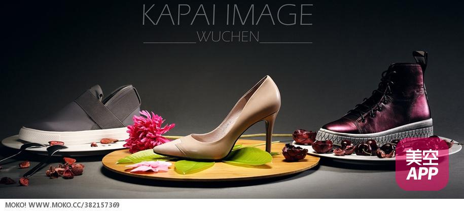 App Chaussure Haut de Gamme en Chine