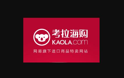 Kaola le nouveau site e-Commerce à la mode en Chine