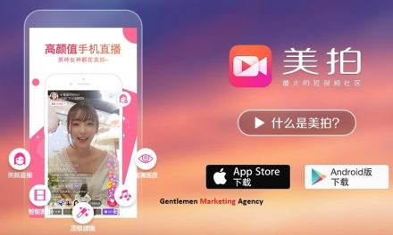Agence Meipai pour du Marketing Video en Chine