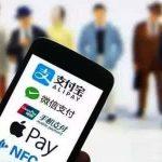Les payements mobiles sonnent la fin du Cash en Chine