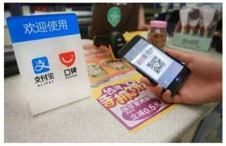 le paiement mobile