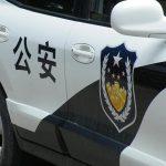 Chine : les voitures de Police 2.0 qui scannent les visages à la recherche des Criminels