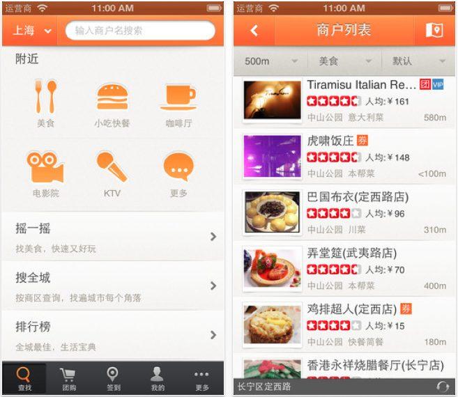 Restaurant en Chine ou des touristes chinois