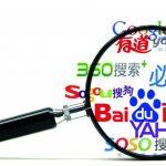 Le top 5 des grands moteurs de recherche en Chine