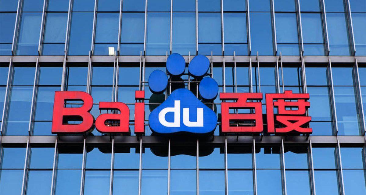 Baidu Baike, le wikipédia chinois indispensable pour la crédibilité de votre entreprise en Chine