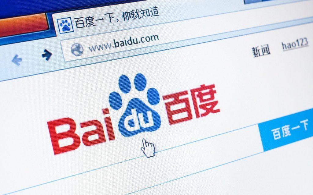 Comment pouvez-vous utiliser Baidu pour votre business?