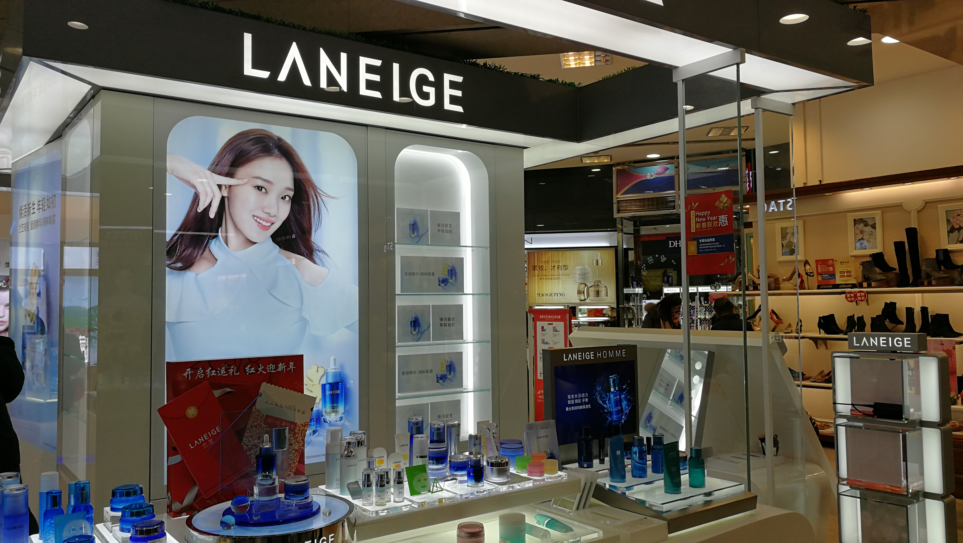 laneige cosmetics