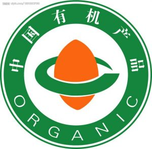 label bio organic Chine
