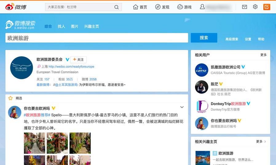 exemples de publicité en Chine
