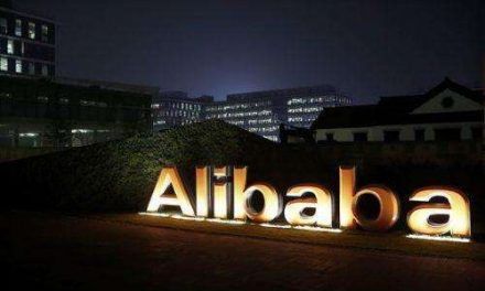 Alibaba lance des « e-punitions » via TMALL