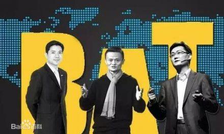 Les géants du marché chinois: BAT (Baidu-Alibaba-Tencent)