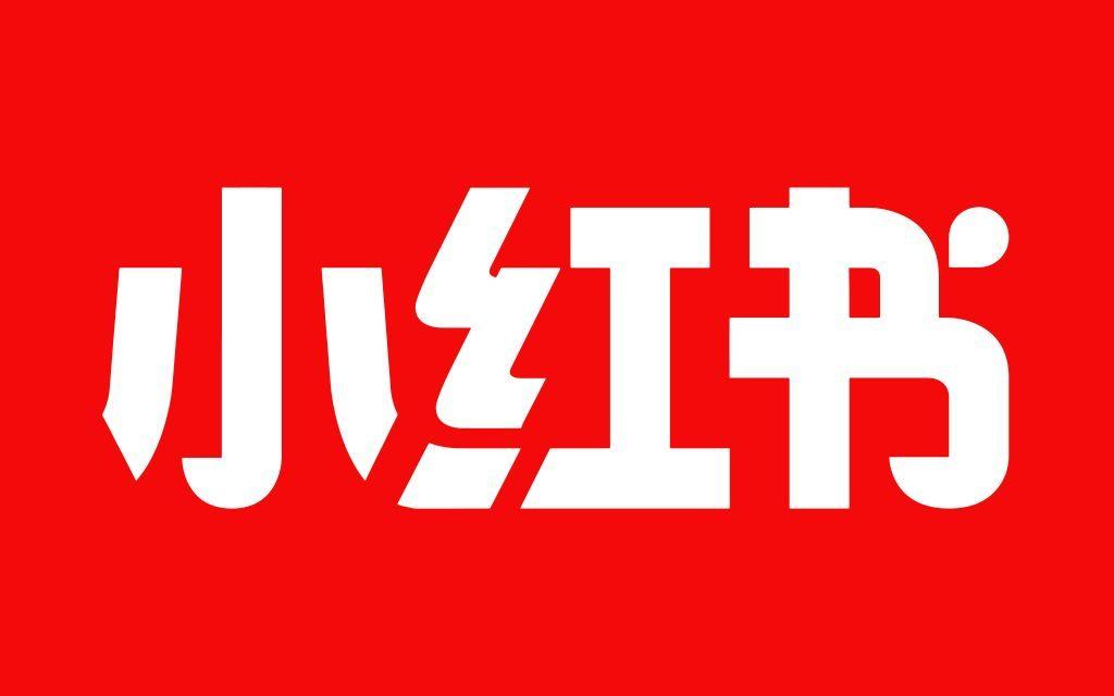 Pourquoi les marques devraient utiliser Little Red Book en Chine ?