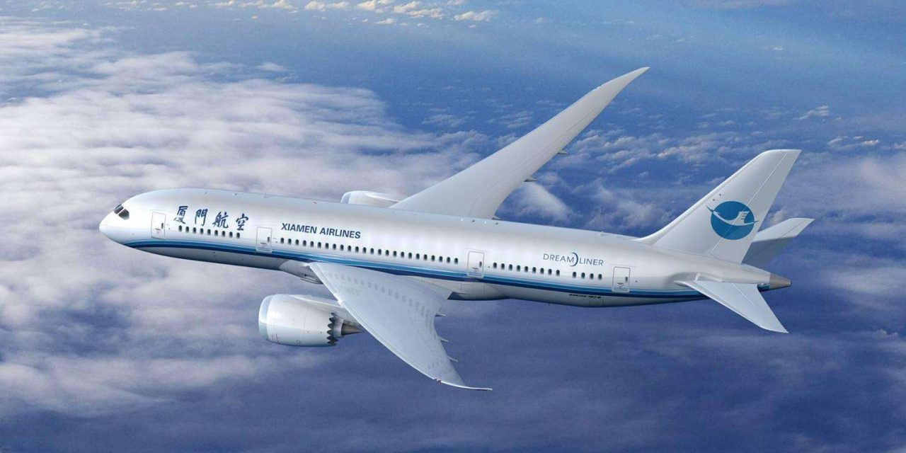 L'industrie de l'aviation offre de belles opportunités en Chine