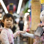 Comment est-ce que l'intelligence artificielle influence le marché Chinois?