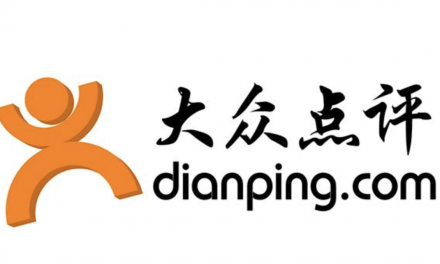 L'application Dianping au Service de la Restauration