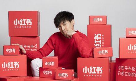 Nouvelle politique pour les influenceurs sur Red / Xiaohongshu