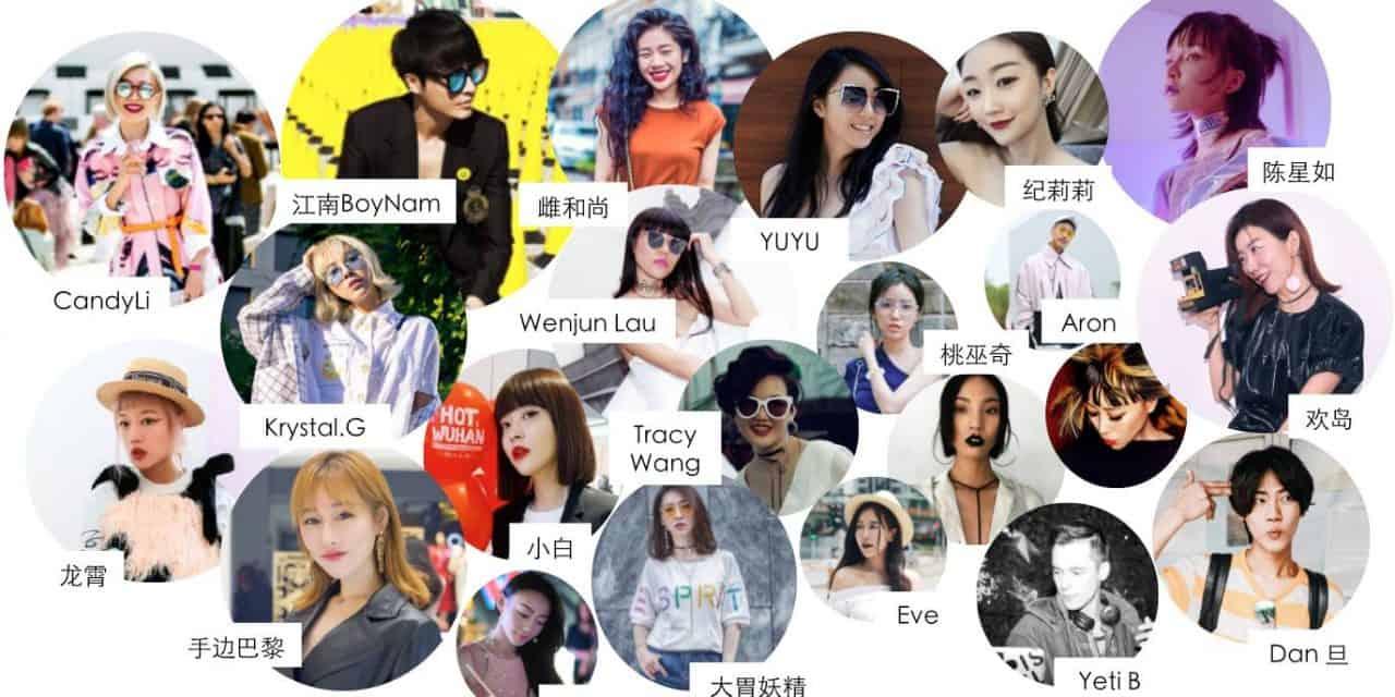 Le Top 30 des influenceurs chinois (2019)