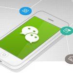 Les mini programmes WeChat