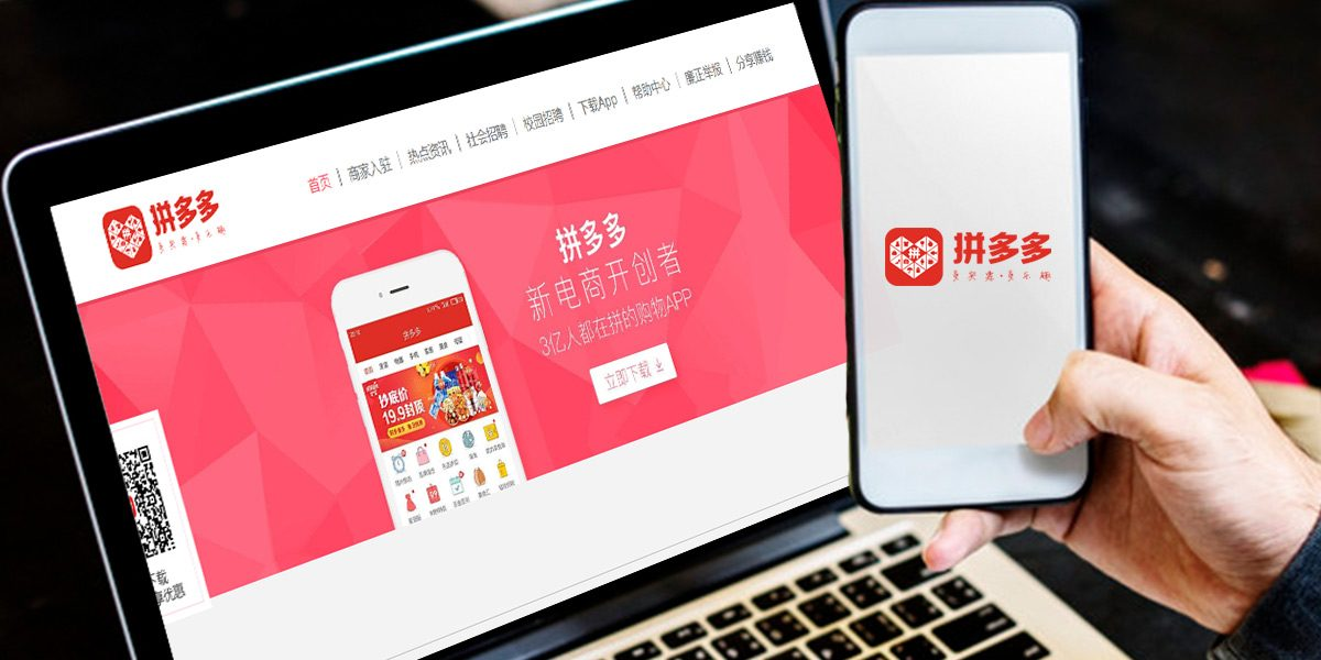 Pinduoduo, La plateforme e-Commerce Chinoise