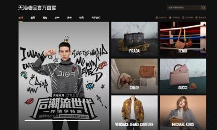 Les principaux sites de e-commerce spécialisés Luxe en Chine