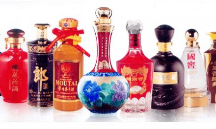 Le Baijiu, l'alcool de référence pendant le nouvel an chinois