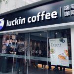 Les tactiques pour s'imposer rapidement en Chine, le cas Luckin Coffee