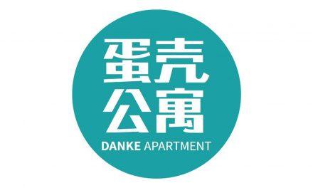 Le projet de WeWork for houses révèle les risques liés aux prêts locatifs en Chine